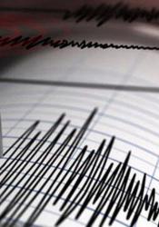 Elazığ depreminin yeraltındaki sesi ortaya çıktı