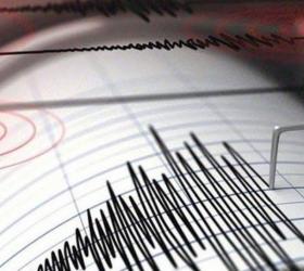 İnegöl'de hissedilen depremin ayrıntıları belli oldu