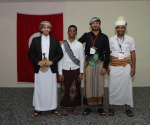 Kilometrelerce ötede Yemen'i yaşadılar
