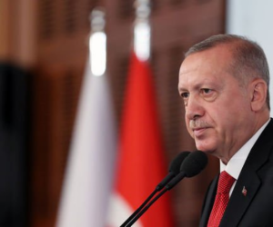 Erdoğan'ın İnegöl programı şekillenmeye başlandı