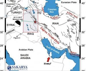 SAÜ AYM İran depremi hakkında açıklamalarda bulundu