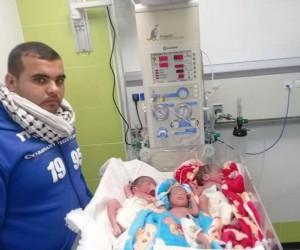 Gazzeli üçüzlere, Filistin, Asime (Başkent) ve Kudüs adları verildi