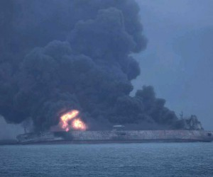 İran petrol tankeri patlamaya devam ediyor