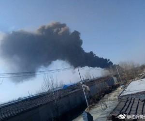 Çin'de kimyasal tesiste patlama: 1 ölü