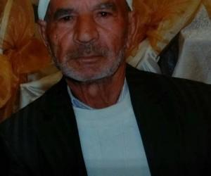 Kaybolan 85 yaşındaki çiftçi, ormanda bulundu