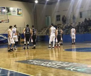 TB2L; İnegöl Belediyespor: 83 Bilecik Belediyespor Basketbol Takımı :72