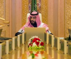 Suudi Arabistan Veliaht Prensi'nden, reformlara
