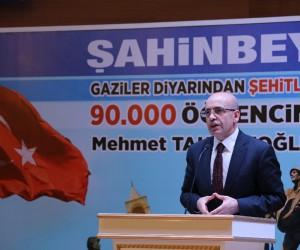 Başbakan Yardımcısı Mehmet Şimşek, Çanakkale Bilgilendirme toplantısına katıldı