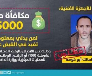 Filistin Başbakanı Hamdallah'ın konvoyuna saldıran kişinin kimliği tespit edildi