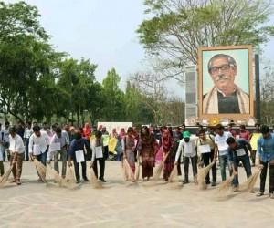 Bangladeşli öğrencilerden özel şart kontenjanına protesto