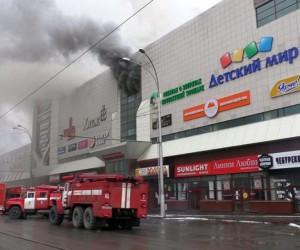Rusya'daki AVM yangınında ölü sayısı 53'e yükseldi